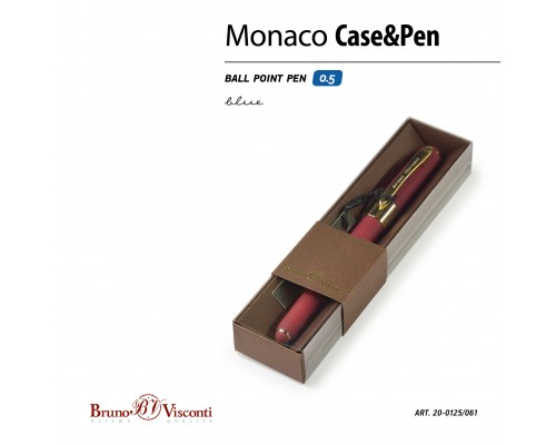 Ручка подарочная MONACO 0.5мм СИНЯЯ (бордовый корпус, коричневая коробка)