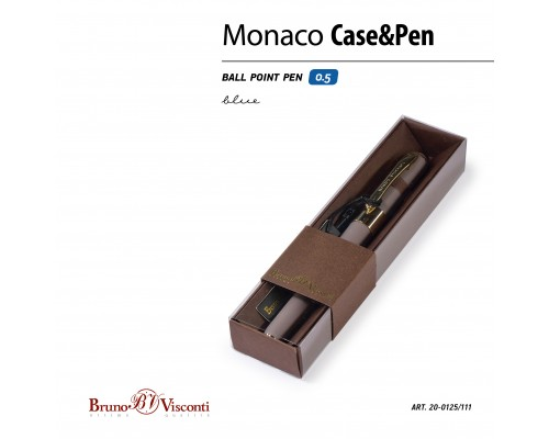 Ручка подарочная MONACO 0.5мм СИНЯЯ (серый корпус, коричневая коробка)