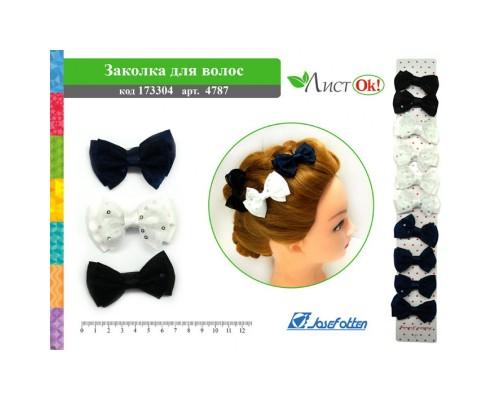 Заколка для волос Бантик, цена за 1 штуку, цвета в ассортименте
