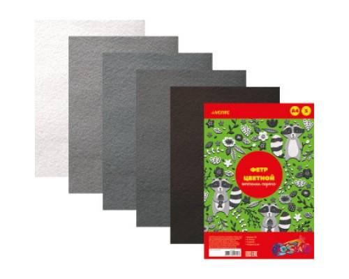 Фетр 5 листов 5 цветов deVENTE Оттенки серого толщина 2 мм