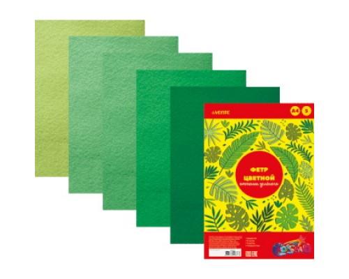 Фетр 5 листов 5 цветов deVENTE Оттенки зеленого толщина 2 мм