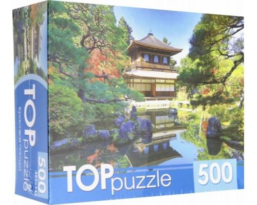 ПАЗЛ 500 элементов Красивая пагода КБТП500-6808