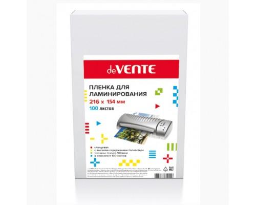 Пленка для ламинирования А5 deVENTE (154x216 мм) толщина 100 мкм