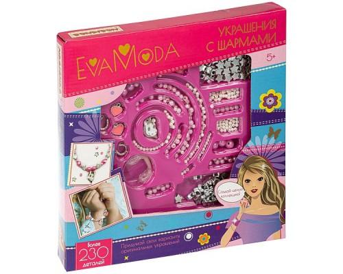 Набор для творчества от BONDIBON и EVA MODA, Украшения с шармами
